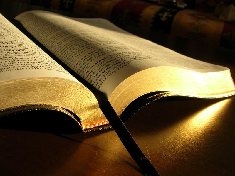 скачать библию на русском - фото 6
