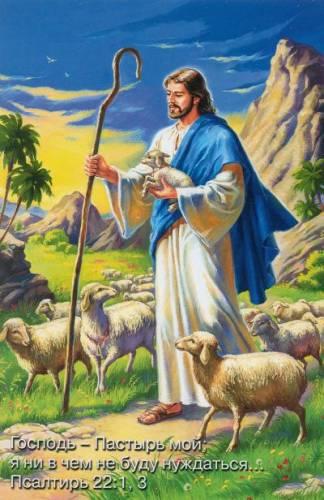 библия старый завет слушать онлайн на русском